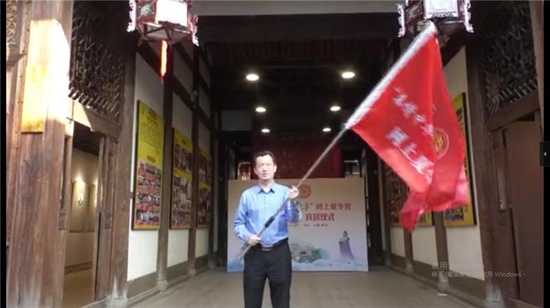 陳式海授旗.png